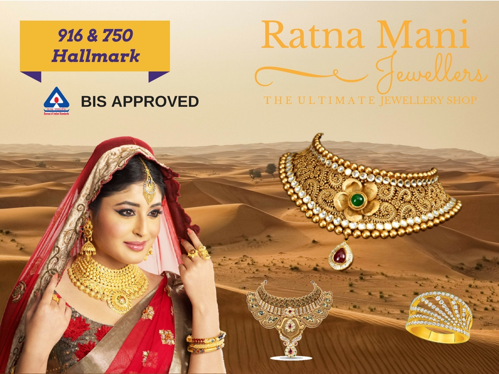 Vasai Road (west), Ratna Mani Jewellers Shop no-3, Yamuna smurti opp of manickpur petrol pump, Vasai Road (west), thane, 401202, India